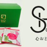 【テレビ】ショップチャンネル 柴田 薫プロデュース「Kor's style グリーン モーニングスムージー」